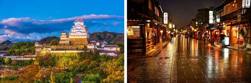 Himeji Castle - Gion District
