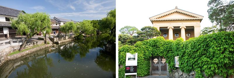 Kurashiki Town - Ohara Museum