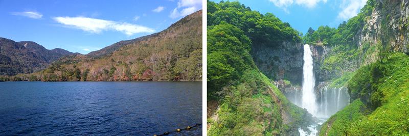 Chuzenji Lake - Kegon Waterfall