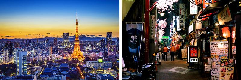 Tokyo Tower - Tokyo Backstreets