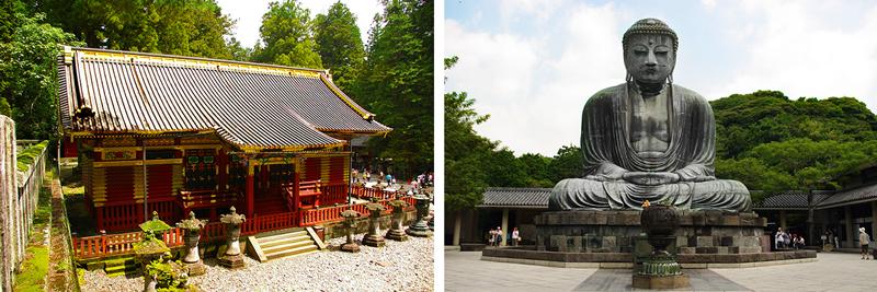 Toshogu Shrine - Daibutsu